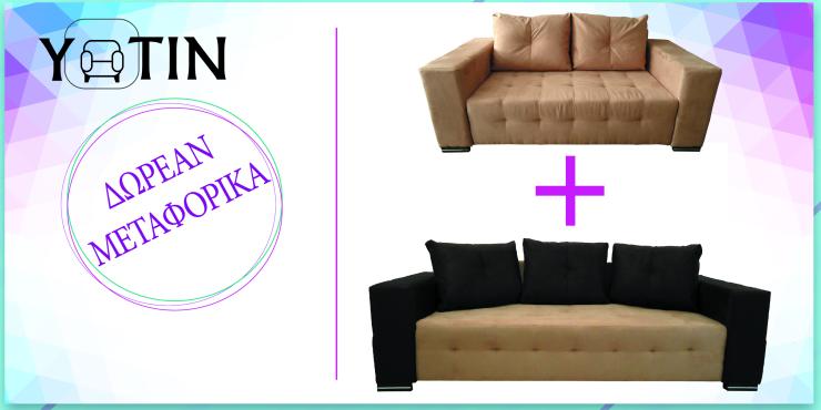 http://yotin-furnitures.eu/Viktoriya-dvumesten